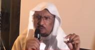 Daawo Muuqaal : Gudoomiyaha Xisbiga UCID Oo Ka Qeyb Galay Munaasibad Lagu Dhiirigalinayo Ardayda Jaamacadda Alpha .
