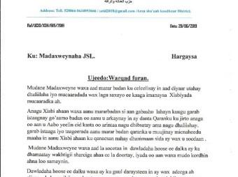 Xisbiga UCID Oo Warqad Furan U Qoray Madaxweynaha Somaliland