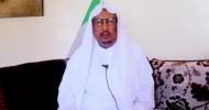 Guddoomiyaha Xisbiga Ucid Mudane Eng Faysal Cali Waraabe Oo Bogaadiyay Bulshada Somaliland Munaasibadda Ciidul Fidriga Awgeed.