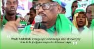 Somaliland- UCID PARTY Chairman Eng Faysal Cali Waraabe rules out Somaliland-Somalia talks…..